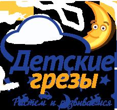 http://detskiegrezi.ru/products/lyulki_i_baunsery_dlya_detey/